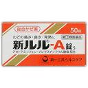 【第(2)類医薬品】 新ルル−A錠s 50錠 4987107615435