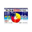 【第(2)類医薬品】 プレコール持続性カプセル 12cp 4987107614681