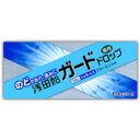 浅田飴 ガードドロップ ブルーミント味 24粒 【医薬部外品】 4987206036285