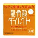 【第3類医薬品】 龍角散 ダイレクトトローチ マンゴー 20錠 4987240211907