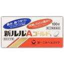 (税制対象) 【第(2)類医薬品】 新ルルAゴールドs 100錠 4987107615541