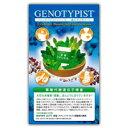 (さらにポイントUP!) 【送料無料】葉酸代謝遺伝子検査キット(お取り寄せ品) 4580184401276