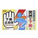 【第2類医薬品】 下痢止め錠 クニヒロ 12錠 498734...
