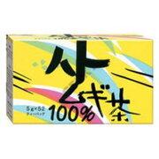 (クーポン&ポイントUP) ハトムギ茶 100% 52包 4987351311374