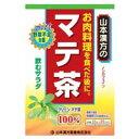 山本漢方 マテ茶100% 2.5g×20包 4979654026246