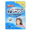 シャンプーできない時に 手袋シャンプー フルーティフローラルの香り 5枚入 458023560019...