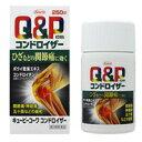 【第2類医薬品】 キューピーコーワ コンドロイザー 250錠 4987067235704