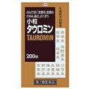 【第2類医薬品】 小粒タウロミン 200錠 4987067245802