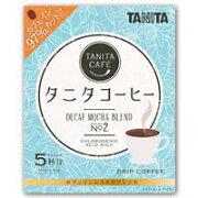 (クーポン&ポイントUP)タニタ コーヒー カフェインレス モカブレンド 5杯分 4904785457232