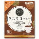 タニタ コーヒー スペシャルブレンド 5杯入り 4904785457171