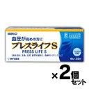佐藤製薬 プレスライフS 4粒X30包 2個セット 4987316081083*2