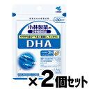 【メール便送料無料】小林製薬 DHA 90粒×2個セット4987072009949
