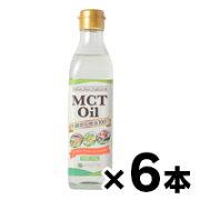 (クーポン&ポイントUP)【送料無料】 MCTオイル(中鎖脂肪酸油) 270g×6本 4571371037101*6