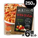 カゴメ 押し麦ごはんでトマトリゾット 250g×6個セット(お取り寄せ品)  4901306045312*6