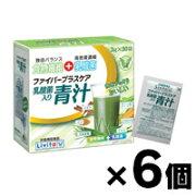 (クーポン&ポイントUP)【送料無料】大正製薬 ファイバープラスケア 乳酸菌入り青汁 30袋×6個 4987306018891*6