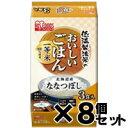アイリスオーヤマ 低温製法米のおいしいごはん 北海道産ななつぼし (180g×3個パック)×8個(お取り寄せ品) 4562403551566*8