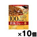 大塚食品 マイサイズ 欧風カレー 150g×10個 4901150100014*10