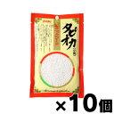 ユウキ食品 エスニック タピオカ(小粒)×10個 4903024008051*10