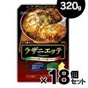 日本製粉 オーマイ ラザニエッテ 320g×18個(お取り寄せ品) 4902170185029*18