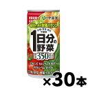 伊藤園 1日分の野菜 190g缶×30本  4901085049716*30