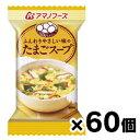 (さらにポイントUP!) 【送料無料】 アマノフーズ たまごスープ 7g×60個セット 4971334204746*60
