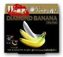 【送料無料】ダイヤモンドバナナ 1Dayパック (2カプセル+5粒)×お得な3個セット 4933094020653*3