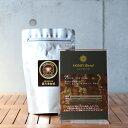 ハニーブレンド100g/スペシャルティコーヒー豆ドリップブレンド飲みやすい甘い定番ブラックグァテマラコスタリカ自家焙煎珈琲専門富久栄ふくえいfukueicoffee