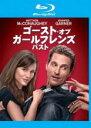 【中古】Blu-ray▼ゴースト・オブ・ガールフレンズ・パスト ブルーレイディスク【字幕】▽レンタル落ち