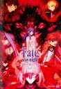 【中古】DVD▼劇場版 Fate stay night Heaven's Feel II.lost butterfly▽レンタル落ち