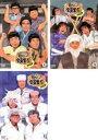 【中古】DVD▼ザ・ドリフターズ番組誕生40周年記念盤 8時だヨ!全員集合(3枚セット)1、2、3▽レンタル落ち 全3巻