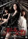 【中古】DVD▼美しき女豹 BODY SNIPER▽レンタル...