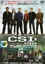 【中古】DVD▼CSI:科学捜査班 1(第1話〜第2話)▽レンタル落ち