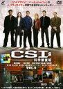 【中古】DVD▼CSI:科学捜査班 6(第15話〜第17話)▽レンタル落ち