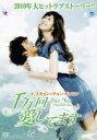【中古】DVD▼千万回愛してます 18【字幕】▽レンタル落ち 韓国