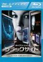 【中古】Blu-ray▼ブラックサイト ブルーレイディスク▽レンタル落ち ホラー