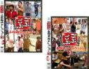 2パック【中古】DVD▼ごぶごぶ 浜田雅功セレクション3、東野幸治セレクション3(2枚セット)▽レンタル落ち 全2巻