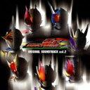 【中古】CD▼仮面ライダー電王 オリジナルサウンドトラック Vol.2
