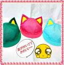 【メール便送料無料】ネコ耳付き カラー帽子 ネコ(子供用)(幼児用)【RCP】