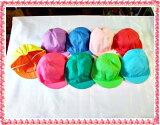 【メール便】通園カラー帽子 子供用 幼児用 9色 裏布黄色  【RCP】