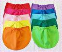 【メール便送料無料】 カラー帽子の紫外線・日よけの垂れ(フラップ) (子供用)(幼児