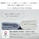 【ふるさと納税】B8-03新潟県長岡産コシヒカリ(越路地域)15kg