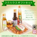 【フクハウスギフトセット】【送料無料】食卓に元気がでるニンニク・イチゴ加工品ギフトセット 健康食品 ...