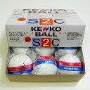 ナガセケンコー ソフトボール検定球2号コルク芯 (1箱6個入り) S2C-NEW【02P05Nov16】【RCP】