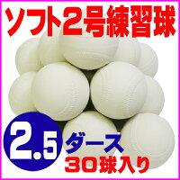 ������̵����Ķ�ò����եȥܡ���2�����(���ꥱ�������)2.5������(30������)Training-soft2-30��05P06jul13�ۡ�02P18Jun16�ۡ�RCP��