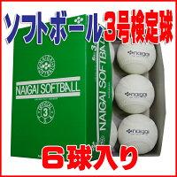 �ڳ�ŷ���3�̡��⳰���ॽ�եȥܡ��븡��壳��(1Ȣ6������)NAIGAI-soft3-6��02P18Jun16�ۡ�RCP��