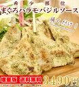 【簡単調理】【送料無料】フライパンで焼くだけ!お弁