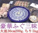 【冷凍】ふぐ刺し・ふぐ鍋セット 大皿5〜6人前本場関門海峡と...
