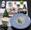 【こだわりの生】ふくいちセット2〜3人前※白子付き(150g)本場関門海峡とらふぐ料理