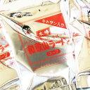 【在庫処分】【訳あり 賞味期限2017年9月30日】和歌山ラーメンスープ