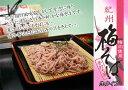 【在庫処分】【訳あり賞味期限2018年4月15日】梅そば 半なま麺 1食分